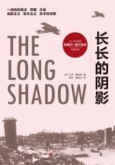 长长的阴影(一本书读懂一战,BBC纪录片脚本)