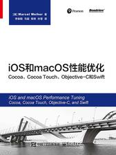 iOS和macOS性能优化:Cocoa、CocoaTouch、Objective-C和Swift