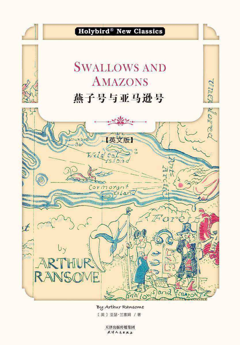 燕子号与亚马逊号SWALLOWS AND AMAZONS(英文版)