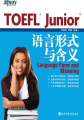 TOEFL Junior语言形式及含义