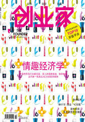 创业家 月刊 2012年6月(电子杂志)(仅适用PC阅读)