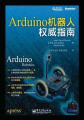 Arduino 机器人权威指南(试读本)
