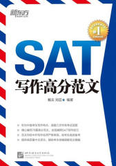 SAT写作高分范文
