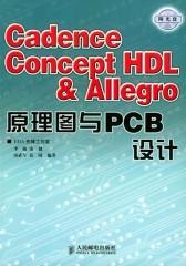 Cadence Concept HDL & Allegro原理图与PCB设计(仅适用PC阅读)