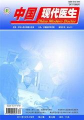 中国现代医生 旬刊 2011年34期(电子杂志)(仅适用PC阅读)