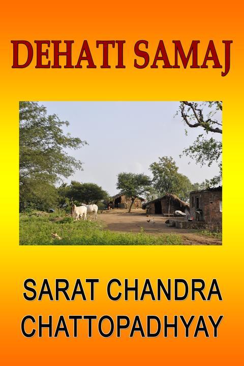Dehati Samaj