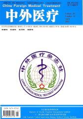 中外医疗 旬刊 2011年11期(电子杂志)(仅适用PC阅读)