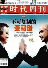 IT时代周刊 半月刊 2012年04期(电子杂志)(仅适用PC阅读)