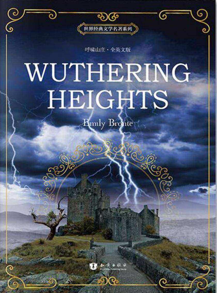 呼啸山庄 Wuthering Heights 全英文版 世界经典文学名著系列