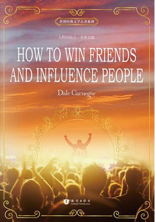 人性的弱点 How to Win Friends and Influence People 全英文版 世界经典文学名著系列