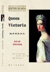 床头灯英语5000词纯英文:维多利亚女王
