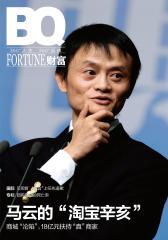 北京青年 周刊 2011年44期(电子杂志)(仅适用PC阅读)