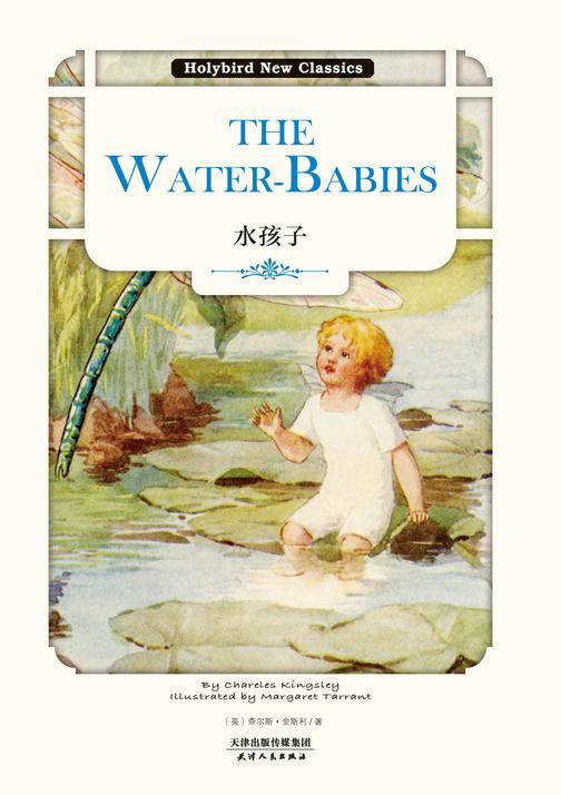 水孩子:THE WATER-BABIES(英文原版)