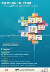 读写算 周刊 2011年45期(电子杂志)(仅适用PC阅读)