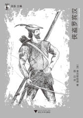 """想经典:侠盗罗宾汉(""""想经典""""丛书)"""