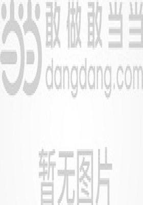 行走的新闻:宁波市特色教育品牌寻访录——走进宁波教育新闻报告
