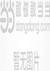 贴身男秘(第761-780章)