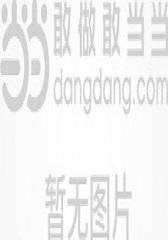 桃之夭夭A-2017-01期(电子杂志)