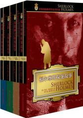 世界侦探推理名家名作精选(4册每套)(试读本)