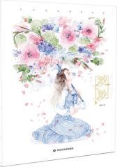 渺渺——少女绘师清茗画集