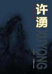 许湧——设计·编辑·油画
