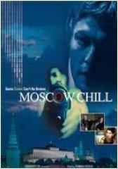 莫斯科杀手(影视)