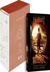 霍比特人+魔戒(全3册)