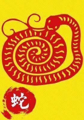 2013年李居明蛇年运程·蛇肖
