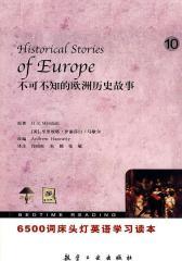 6500词床头灯英语10:不可不知的欧洲历史故事(6500词床头灯英语学习读本)