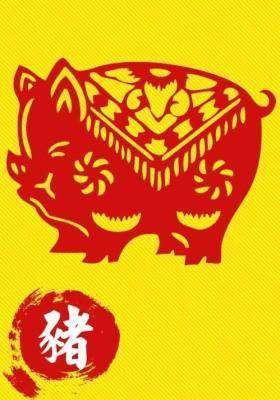 2013年李居明蛇年运程·猪肖
