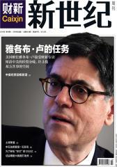财新周刊 2014年第19期 总第604期(电子杂志)