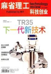 科技创业 月刊 2011年10期(电子杂志)(仅适用PC阅读)