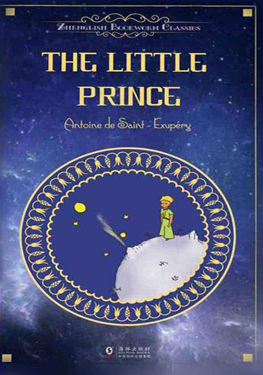 小王子:The Little Prince