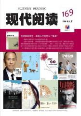 现代阅读 月刊 2014年1月(电子杂志)(仅适用PC阅读)