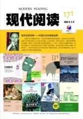 现代阅读 月刊 2014年3月(电子杂志)(仅适用PC阅读)