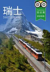 瑞士(TripAdvisor猫途鹰旅行指南)(电子杂志)
