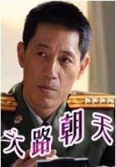 大路朝天(影视)