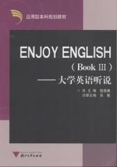 Enjoy English——大学英语听说(Book Ⅲ)