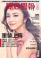 风尚周报 半月刊 2012年06期(电子杂志)(仅适用PC阅读)