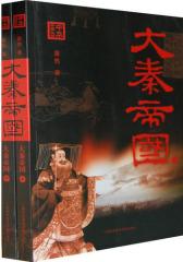 大秦帝国(上)(试读本)