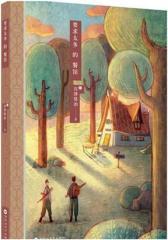 要求太多的餐馆(一千年来日本 受欢迎的文学巨匠宫泽贤治的经典之作,配以精美插画,以图像重构大师超越时间与空间的磅礴想象。)(试读本)
