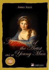 一个青年艺术家的画像:英文版