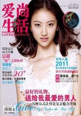 爱尚生活 月刊 2011年06期(电子杂志)(仅适用PC阅读)