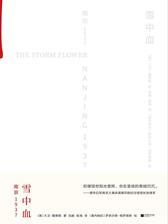 雪中血:南京,1937