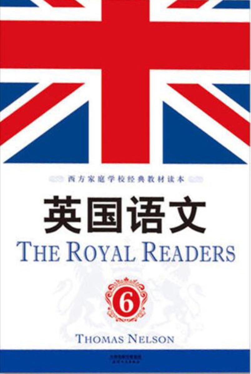 英国语文(英文原版)(第6册)在线阅读