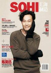 上海制造 月刊 2011年06期(电子杂志)(仅适用PC阅读)