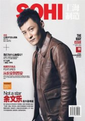 上海制造 月刊 2011年05期(电子杂志)(仅适用PC阅读)