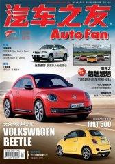 汽车之友 半月刊 2011年17期(电子杂志)(仅适用PC阅读)