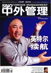 中外管理 月刊 2011年11期(电子杂志)(仅适用PC阅读)