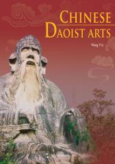 中国道教艺术(英文版)